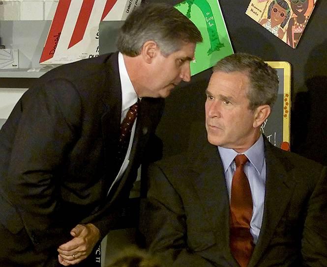 В своей речи в 2001 году Джордж Буш объяснил мотивацию террористов ненавистью к свободе и демократии США, его рейтинг после терактов вырос до 86 %. Террористические атаки согласуются с миссией «Аль-Каиды». В качестве причин указывалась политика поддержки Израиля, агрессия против Ирака и присутствие американских войск в Саудовской Аравии