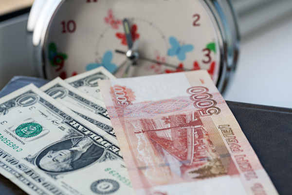 На сэкономлен деньги новый год