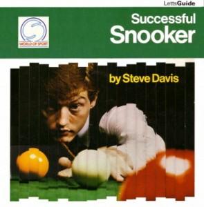 «Успешный снукер» Стив Девис…