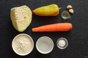 Овощные чебуреки - фото шаг 1