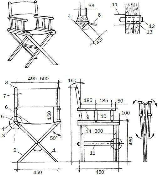 Складное кресло своими руками чертежи с размерами