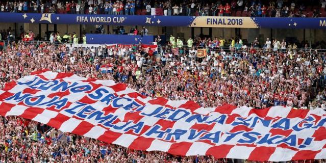 Ликующие французы, плачущие хорваты. Фотогалерея с финала ЧМ-2018