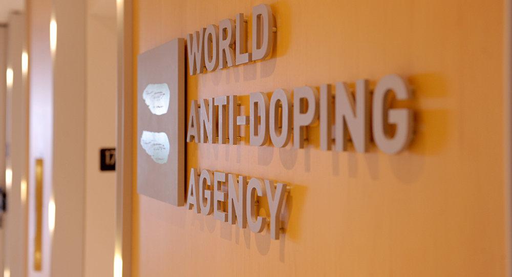 Не соответствует международным стандартам: ВАДА остановило работу шведской лаборатории
