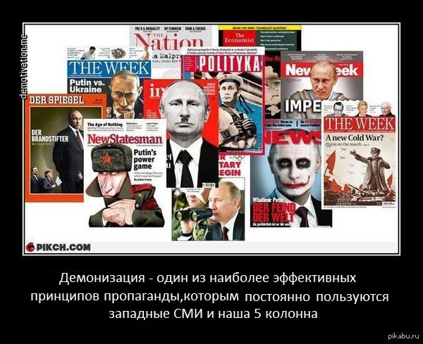 Лживое глумление и вой западоидных политиков и их СМИ