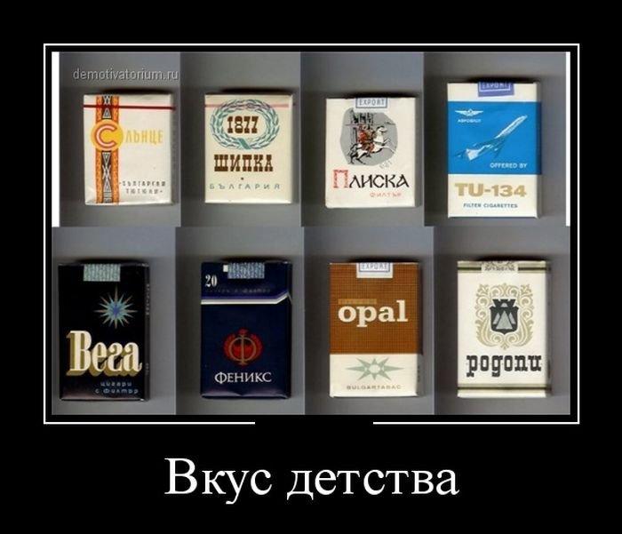 http://mtdata.ru/u25/photo971A/20225147806-0/original.jpg