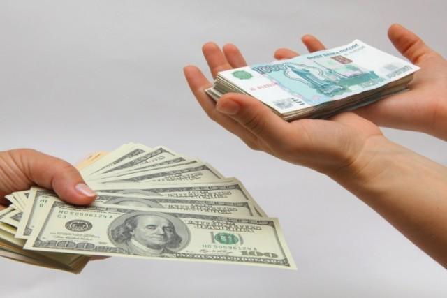 """Эксперты: доллар будут """"слаб…"""
