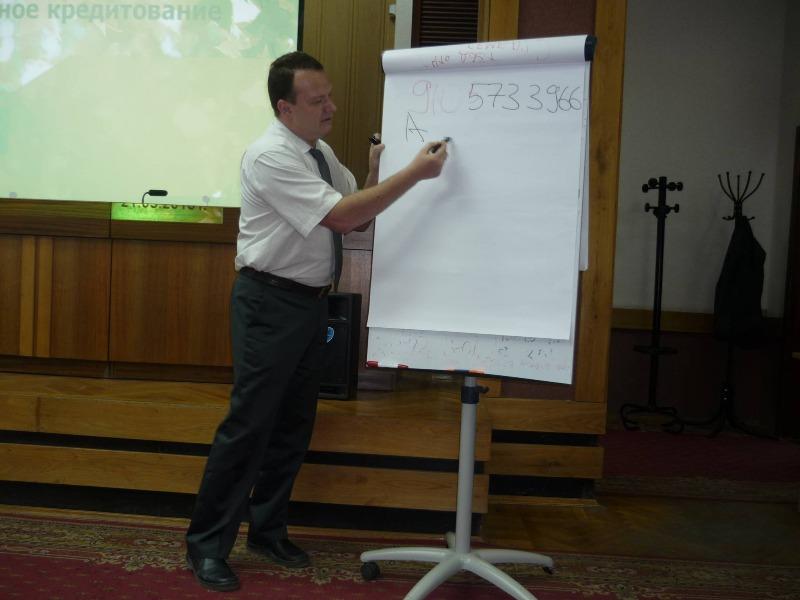 Сбербанк запускает открытые курсы повышения финансовой грамотности