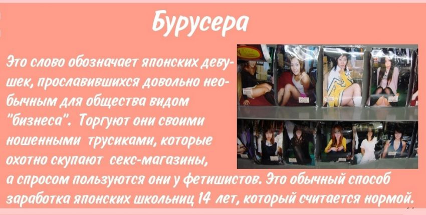 trahnul-krasivuyu-devushku-s-bolshimi-siskami