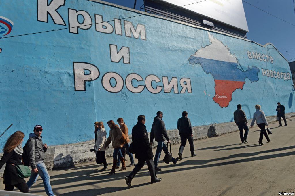 Думки про Крым