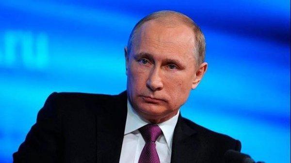 Путин инициировал полную «за…