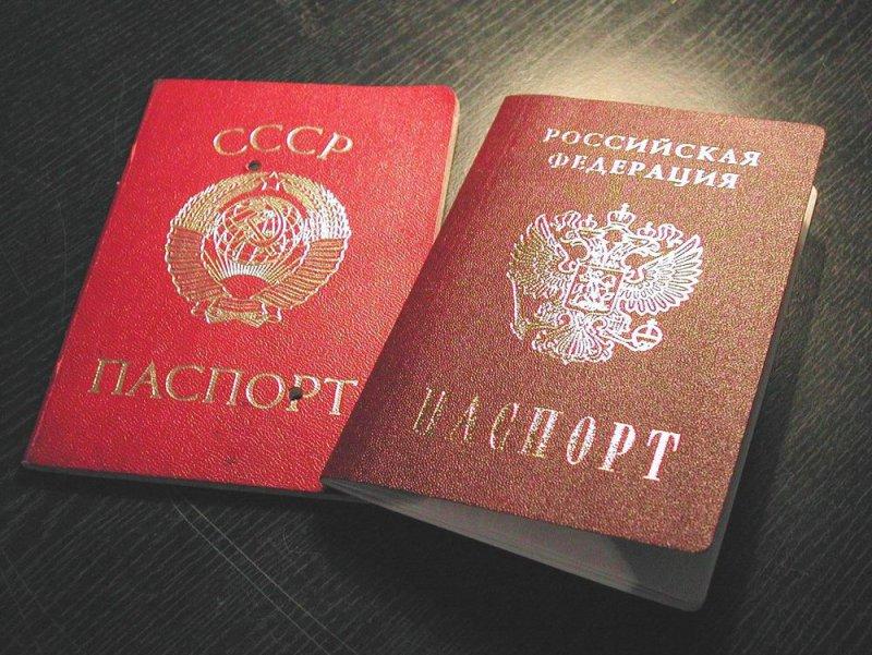 Не вернуться в СССР