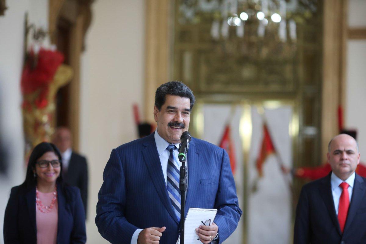 Мадуро заступил на новый срок