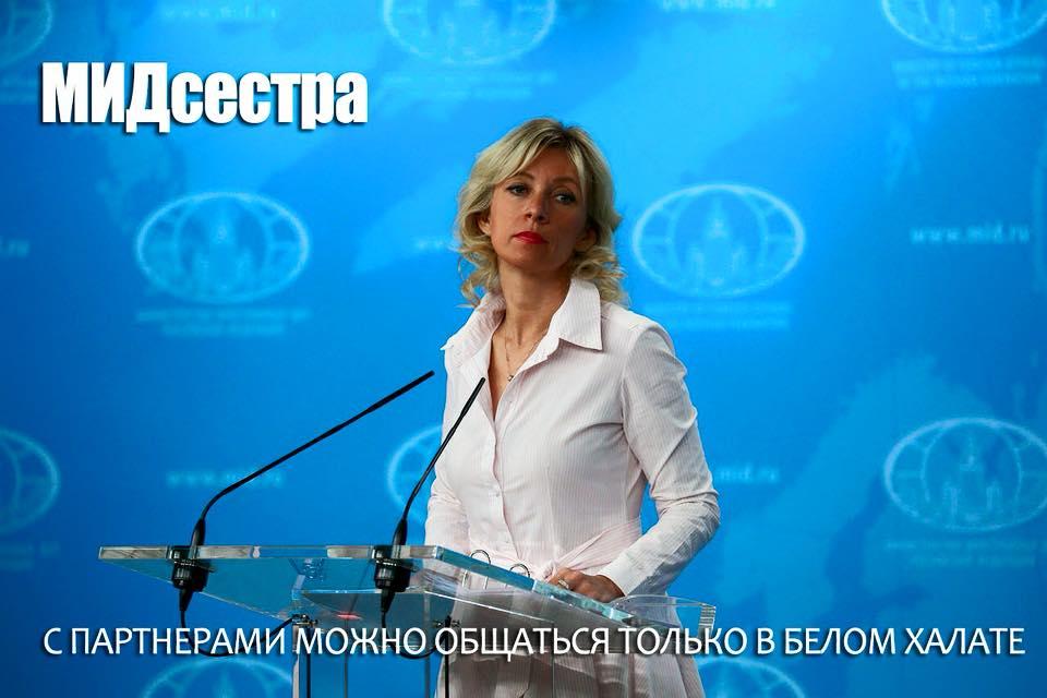 Захарова переоделась «мидсестрой» и пообещала всех вылечить