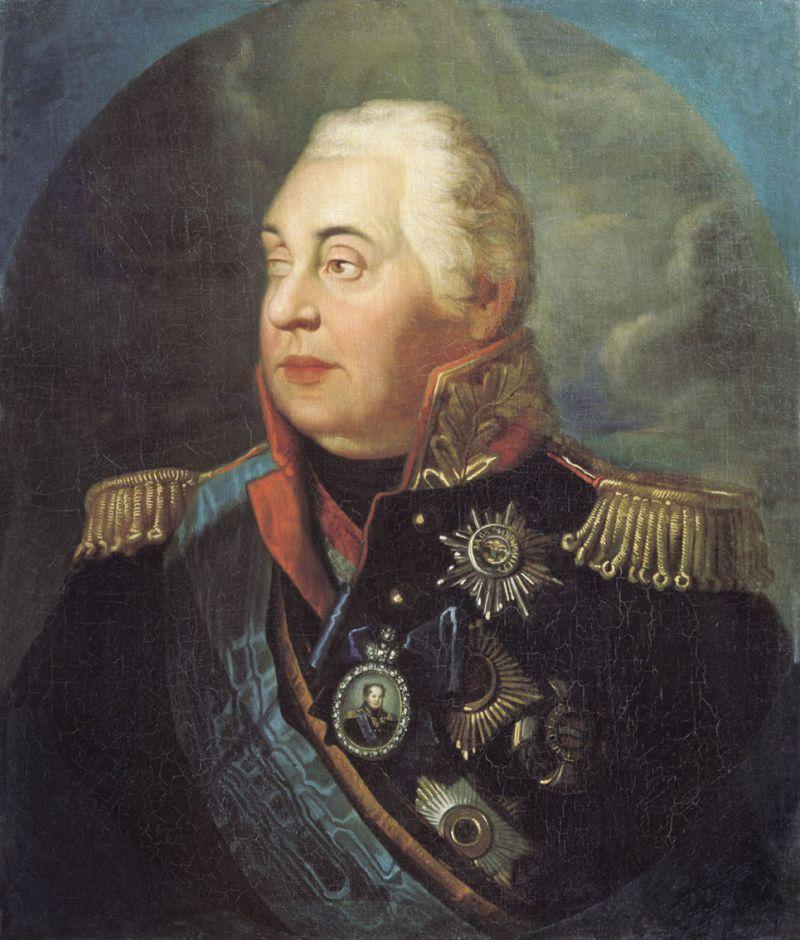 Светлейший князь Михаил Илларионович Голенищев-Кутузов