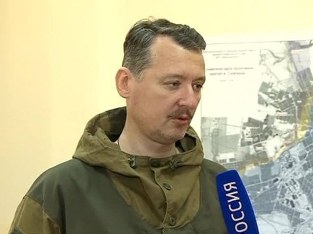 Игорь Стрелков о расстреле полковника Беднова и бойцов ГБР «Бэтмен»