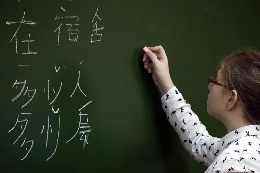 Школьников подготовят к ЕГЭ по китайскому языку