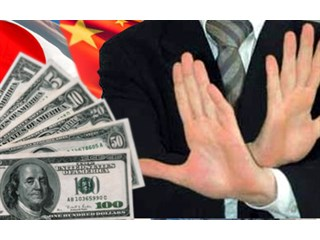 Идеальное время для отказа от доллара