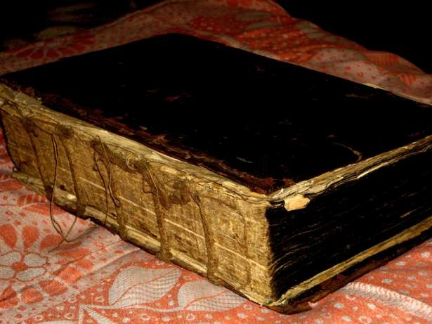 Московская первопечатная библия 1663 года Одесса - изображение 1
