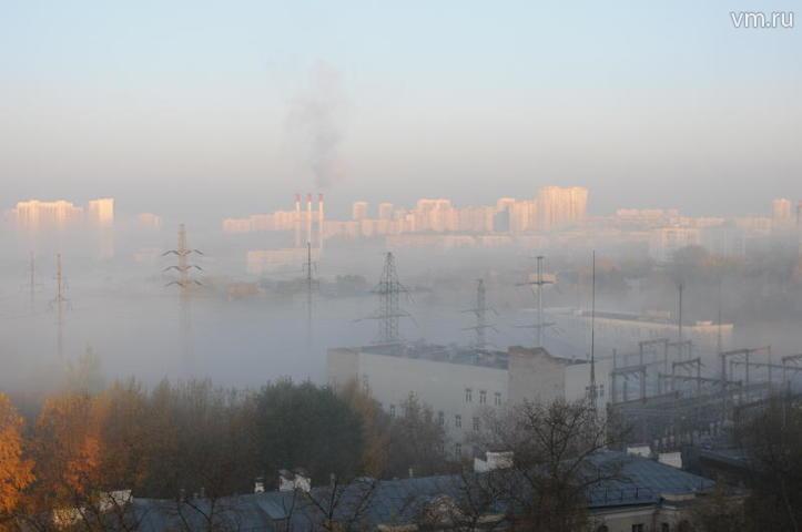 «Желтый» уровень опасности объявлен в Москве