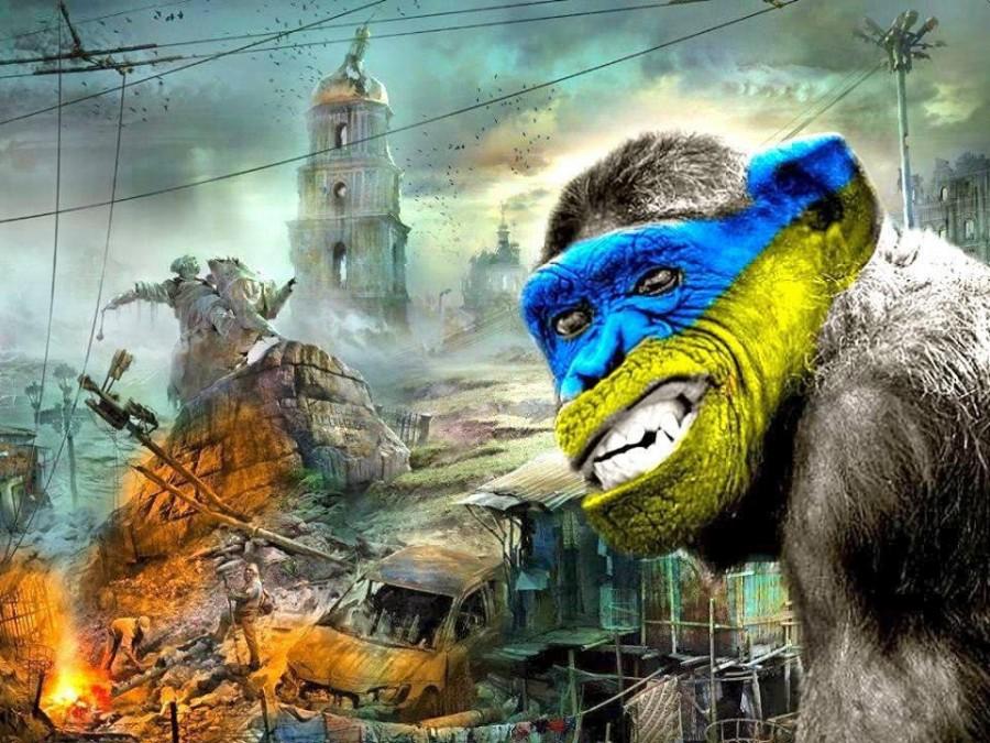 Киплинг был провидцем: Визг напуганных бандерлогов стоит над Украиной