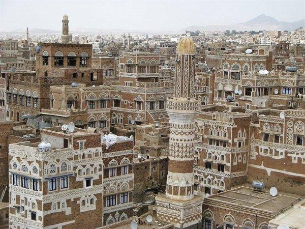Россию просят создать «Центр примирения» в Йемене
