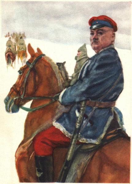 Легендарные командиры Красной армии