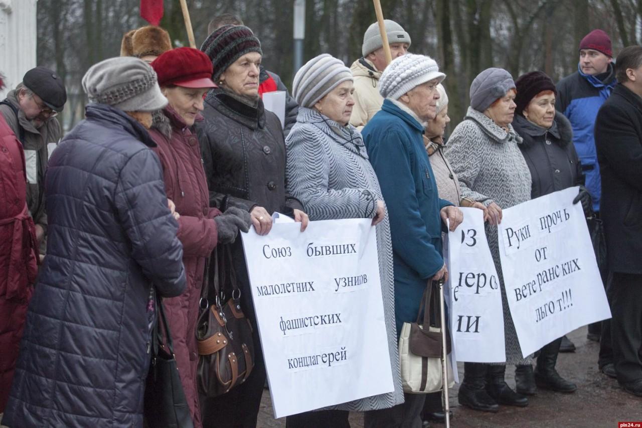 Псковская лента новостей: Холодный ужас от справедливости
