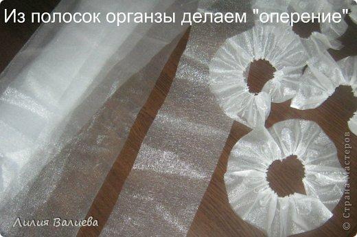 Мастер-класс Поделка изделие Свадьба Моделирование конструирование Как я делала лебедей МК Клей Ленты Ткань фото 12