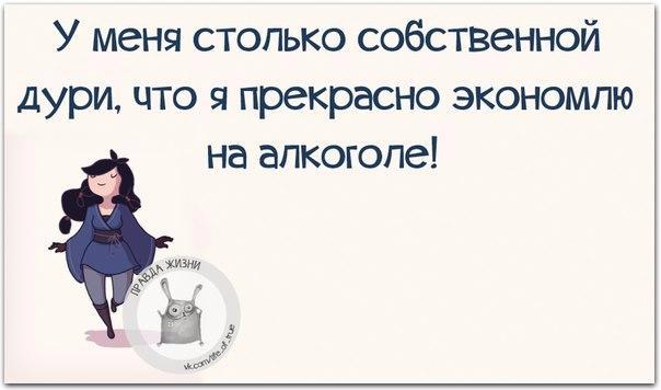 1432150766_frazki-9 (604x356, 111Kb)