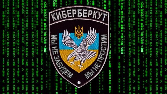 «КиберБеркут» заявил о блокировке телефонов депутатов Верховной рады