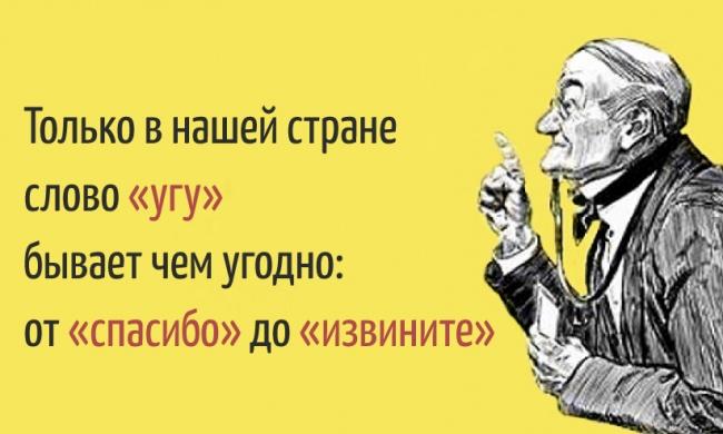 http://www.fresher.ru/manager_content/images2/12-tonkostej-russkogo-yazyka/1.jpg
