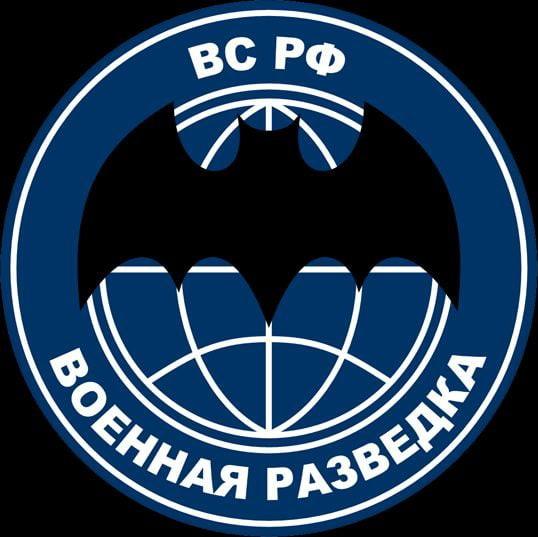ГРУ возвращается. Главному разведывательному управлению Генерального штаба Вооруженных сил России – 100 лет