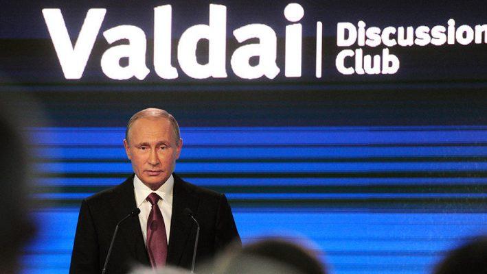 Это все Америка: Путин осадил США из-за трагедии в Керчи