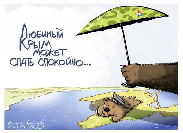 К годовщине воссоединения Крыма с Россией