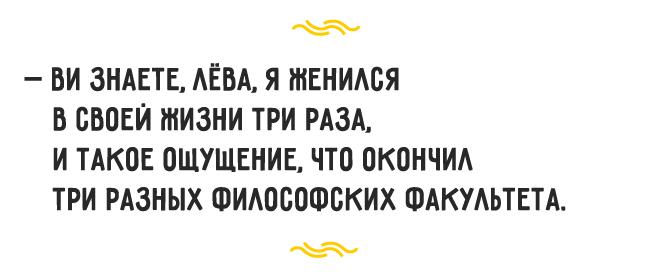 Опыт семейной жизни и семейные же коллизии прямо с одесского Привоза