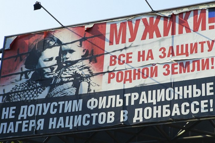 Жизнь стала намного тяжелее, но и намного чище, - как живет Донецк