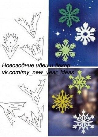 Как сделать снежинки на фото в одноклассниках