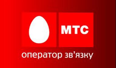 «МТС-Украина» перестал обслуживать абонентов в Севастополе