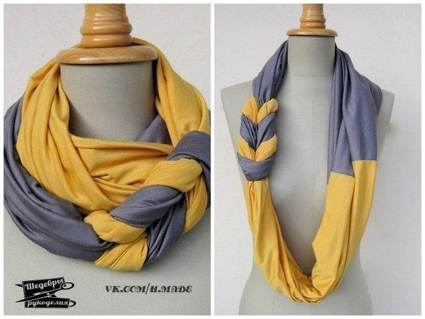 Двойной шарф