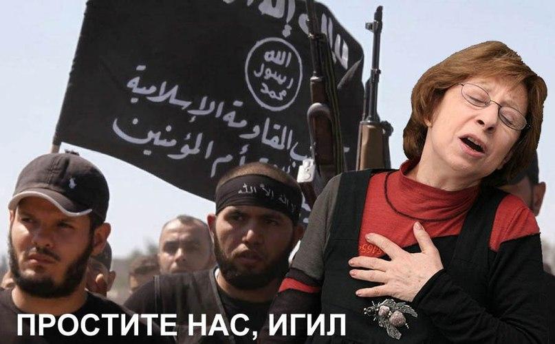 "Митинг ""солидарности с ИГИЛ"" поразил Москву"