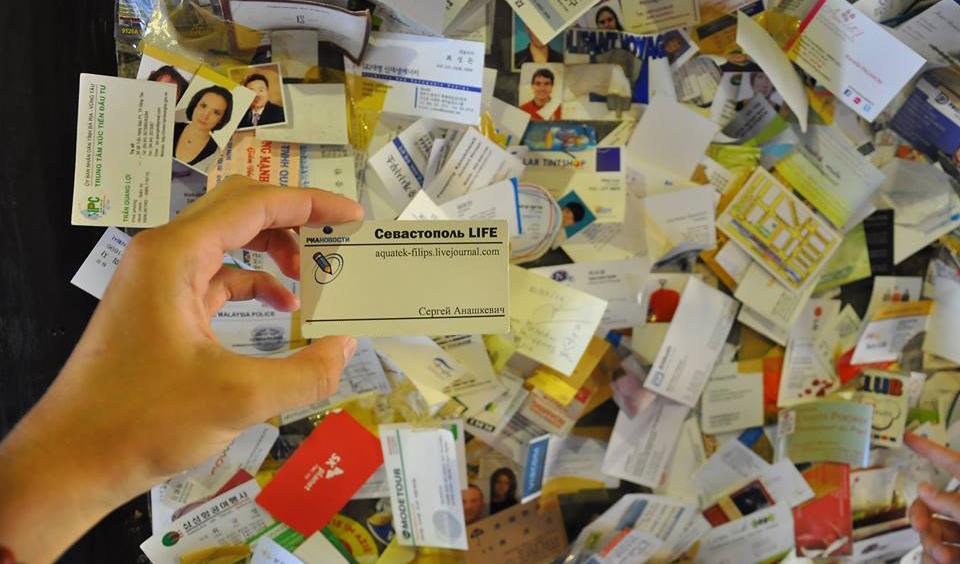 История одной визитки