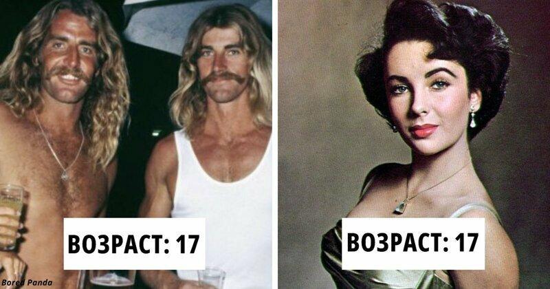 Люди публикуют свои старые фото, чтобы доказать, что раньше люди взрослели быстрее