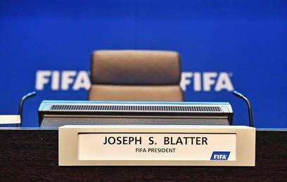 Блаттер: оставил свой пост, чтобы защитить ФИФА