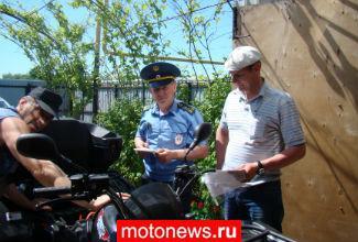 Для нужд Гостехнадзора Москвы купят мототехнику