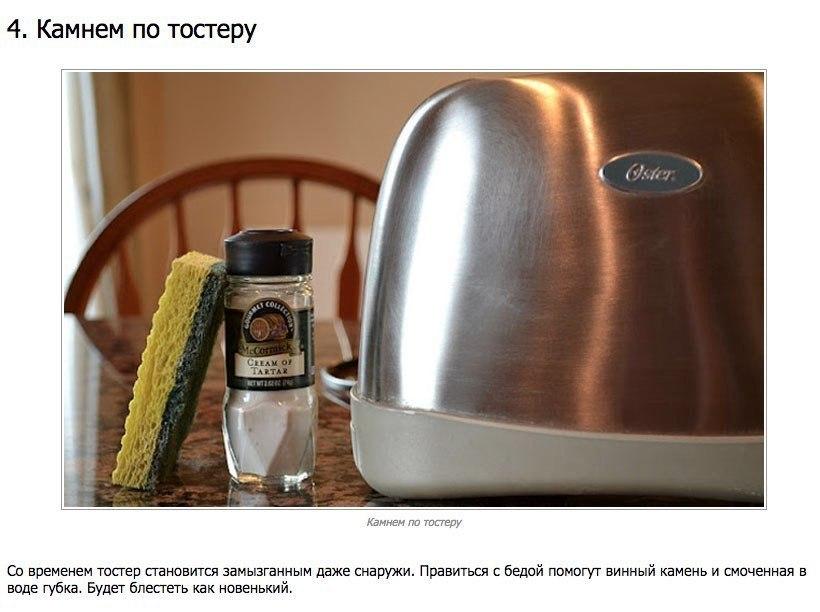 10 элементарных способов упростить уборку дома, о которых никто и не догадывался 4