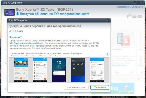 www.poegosledam.ru | Tool by beegee for Galaxy S2 Plus