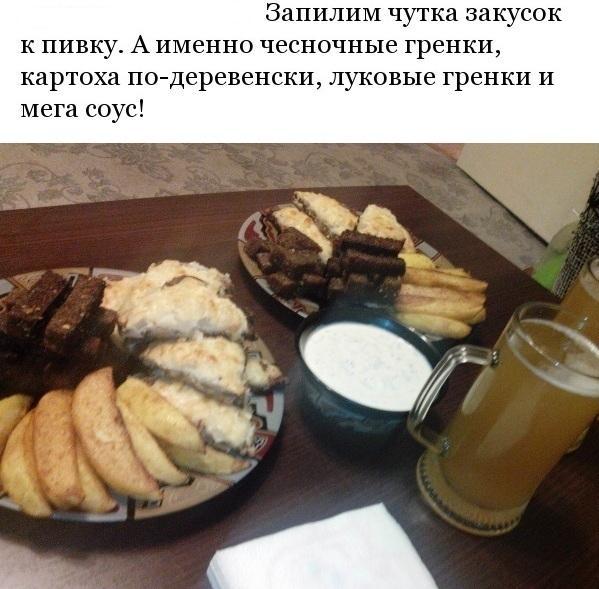 Баранье жиго рецепт