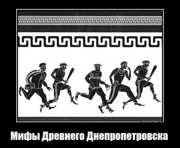 Донецк – евро-украинские мифотворцы и очередной укробстрел