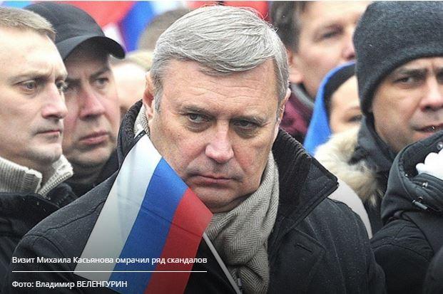 Петербург встретил Михаила Касьянова убийственным плакатом, перцовым газом и призывом «валить в Америку»