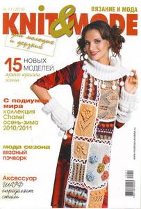 KNIT & MODE 2010-11 (пэчворк)
